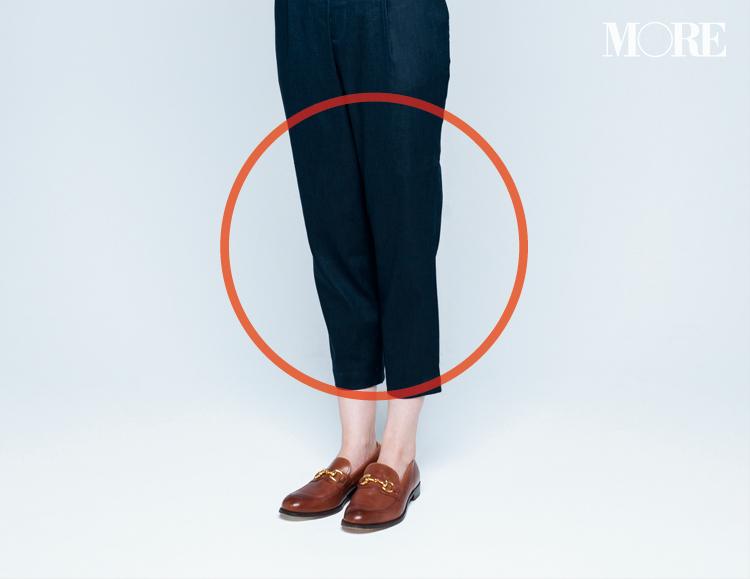 ボトム×靴の組み合わせでもっと細見え! どれが一番きれいに見えるか、全部はいてみました☆ 記事Photo Gallery_1_26