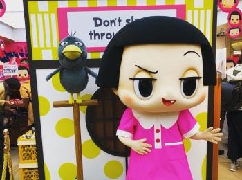#ボーっと生きてんじゃねーよ!<期間限定>チコちゃん&キョエちゃんグッズの販売イベントが東京駅で開催中!♡