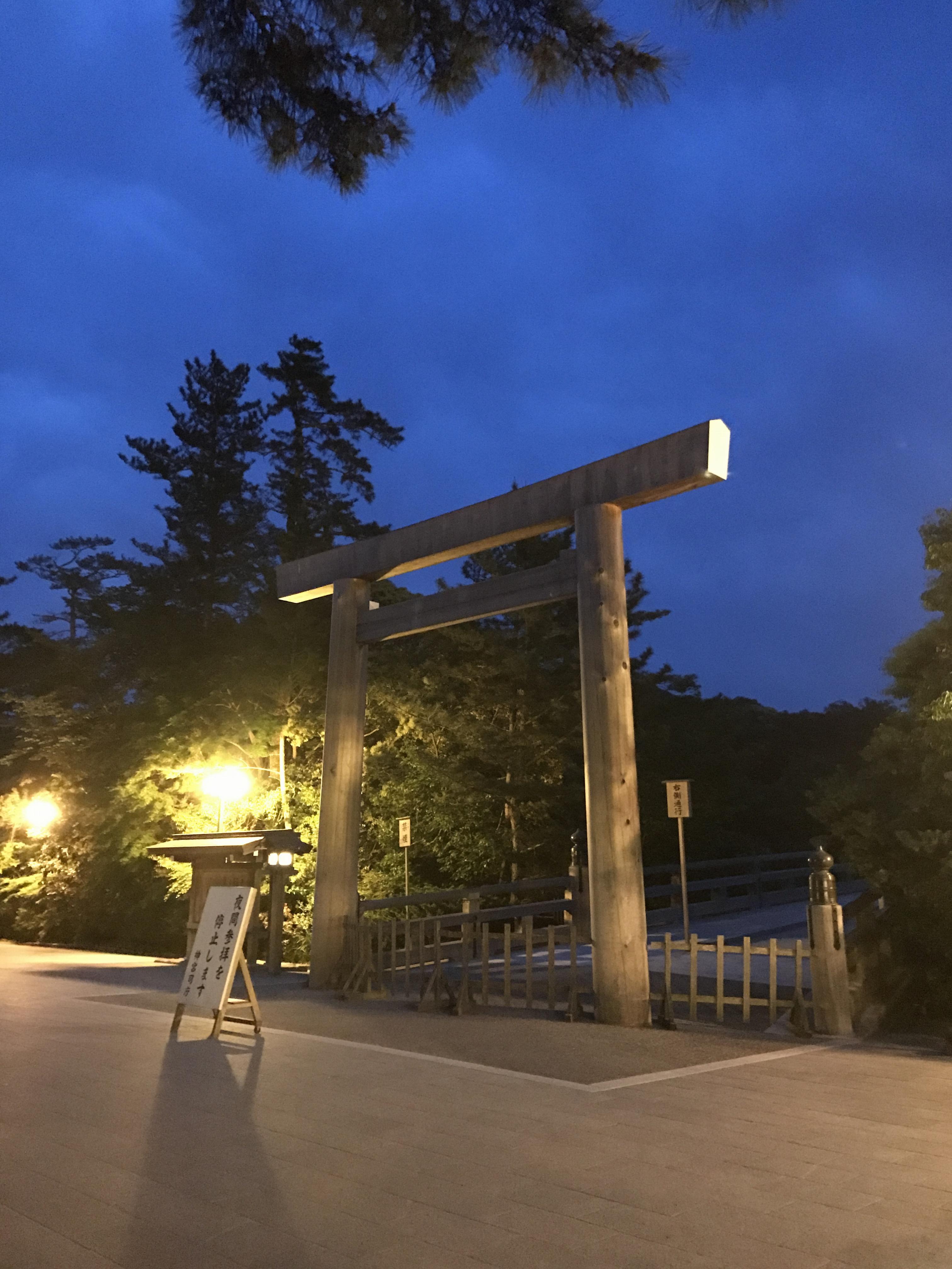 ようきてなー♡三重へ\(^^)/ モアはぴ部in三重_7