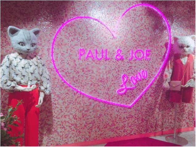 【秋コスメ/ポール&ジョー】  完売必至★新作リップのケースが究極にキュート!ポップアップイベントの開催も♡_8