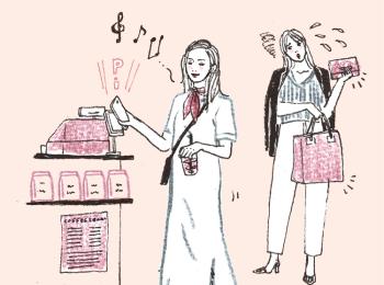 スマホ決済・クレジット払いなど、キャッシュレスのメリット&デメリット‼ 2019年「お金の新常識」その2