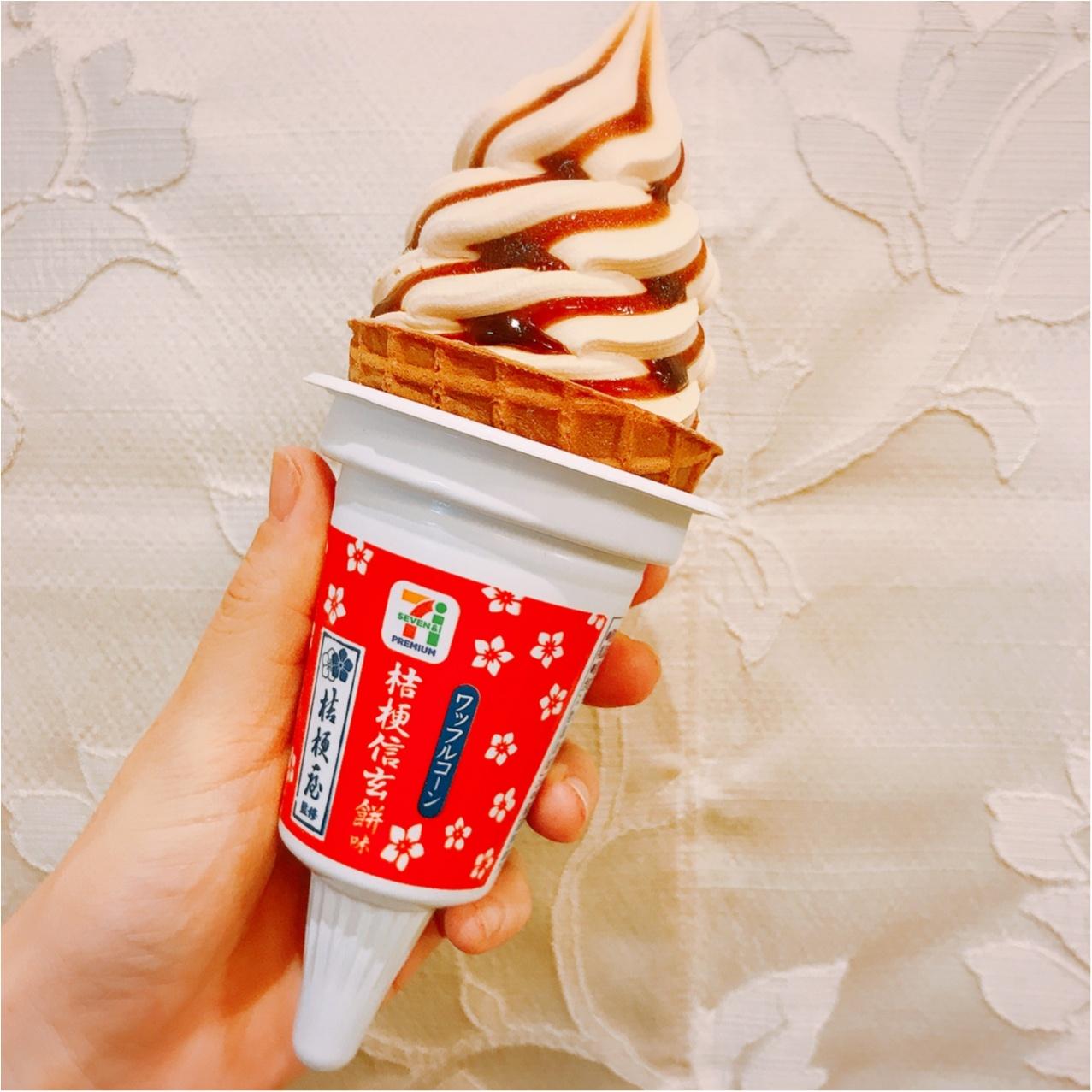 ひんやりもちもち!今年初アイスはセブンプレミアム【ワッフルコーン 桔梗信玄餅味】で決まり♡_1