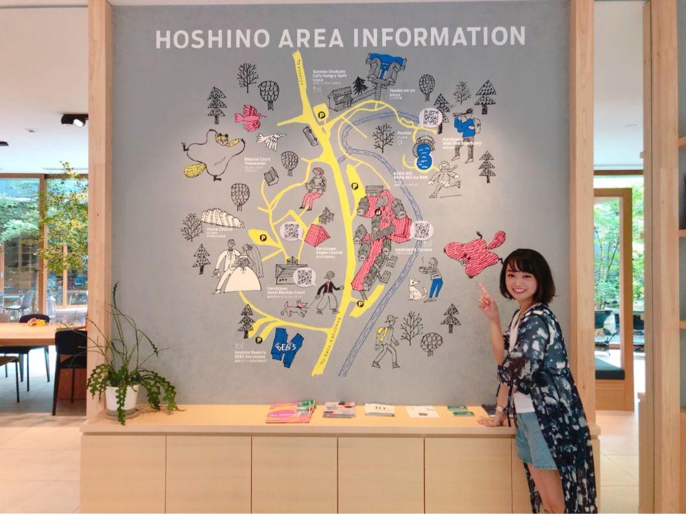 軽井沢女子旅特集 - 日帰り旅行も! 自然を満喫できるモデルコースやおすすめグルメ、人気の星野リゾートまとめ_61