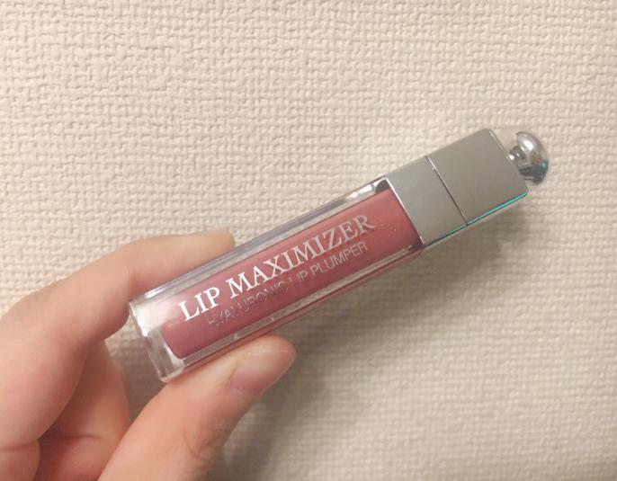 the latest 194c0 d4b32 1/11(金)新発売!!】みんなのお守り♡Diorマキシマイザーに ...
