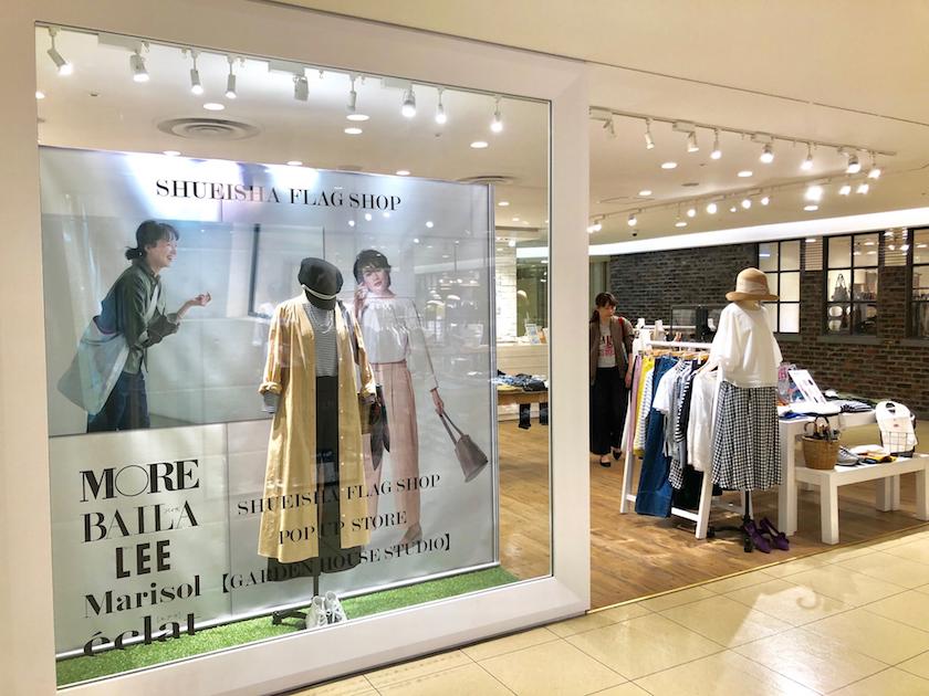 集英社の通販サイト『FLAG SHOP』が『ルミネ新宿』にオープン中☆ 雑誌掲載アイテムがずらりのショップへ行ってきました!_1