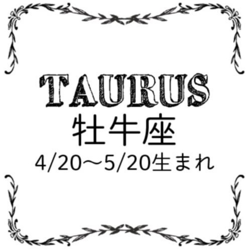 <7/28~8/26>今月のMORE HAPPY☆占い_3