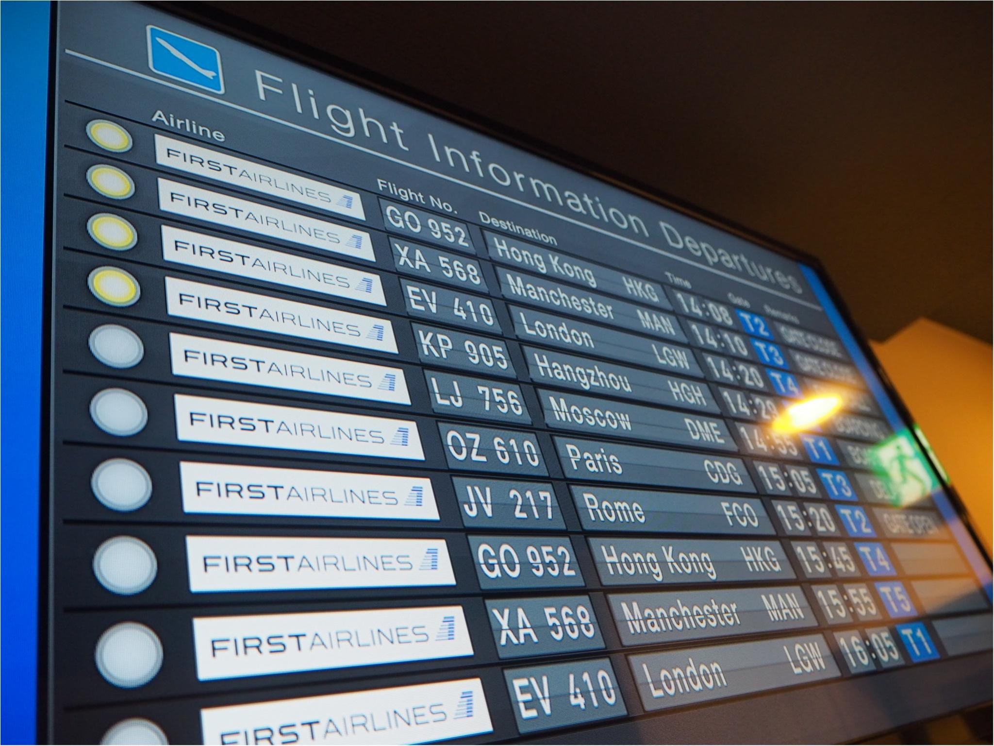 池袋に国際空港ができたらしい?!「FIRST AIRLINES」で行く空の旅へ_3