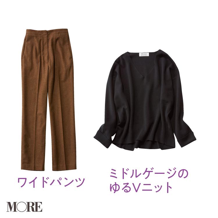 【モニークのミドルゲージゆるVニット】7