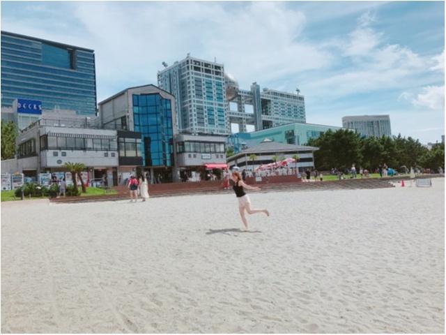 都内で気軽に海が楽しめる!?夏休みは【#おだいばビーチ】へレッツゴー♪_2
