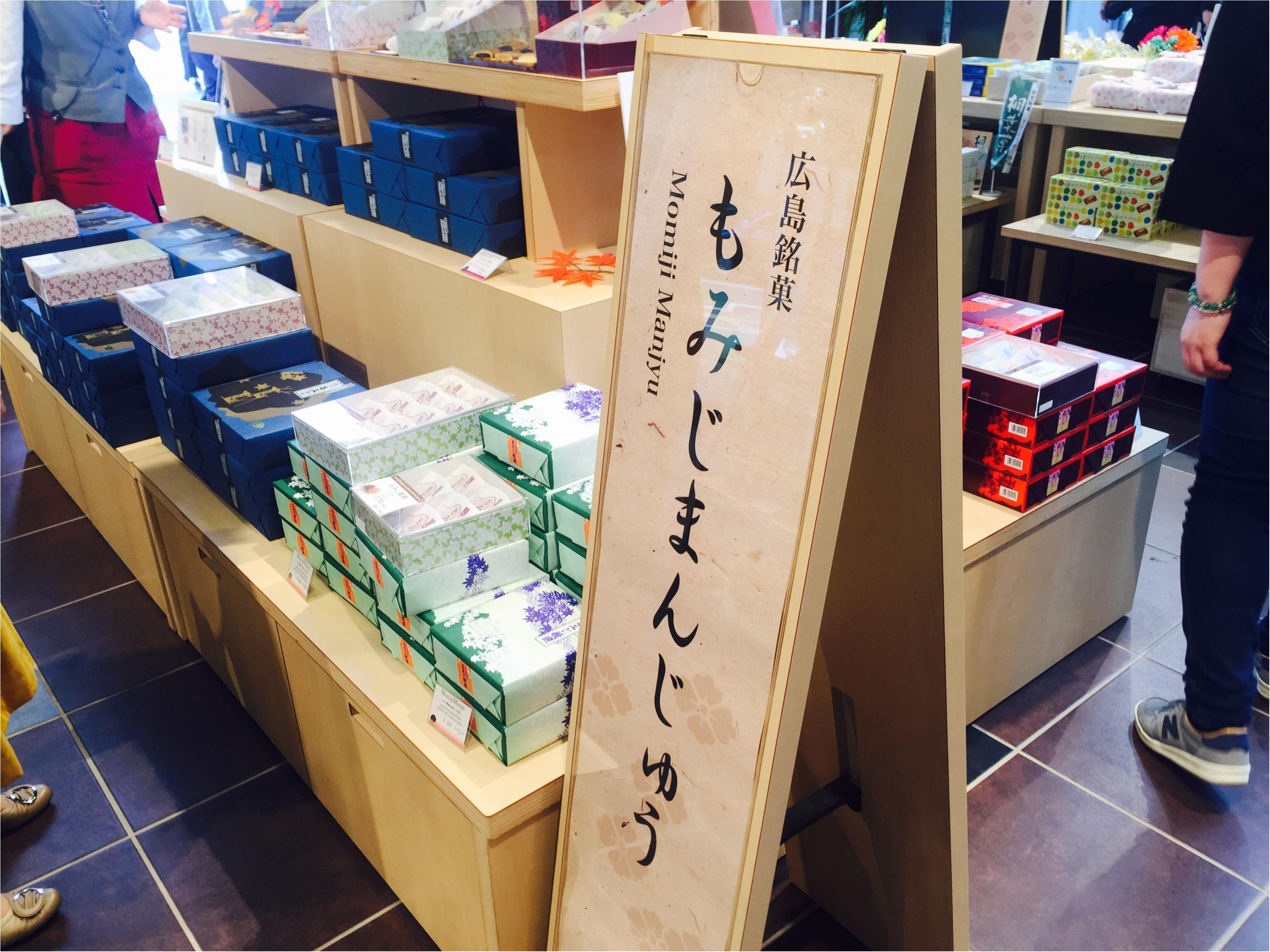 広島でお土産買うならここ!新名所のおりづるタワー♡_3