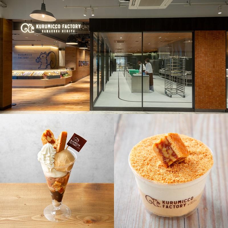 みなとみらい新スポット『横浜ハンマーヘッド』がオープン! おしゃれカフェ、お土産におすすめなグルメショップ5選_13