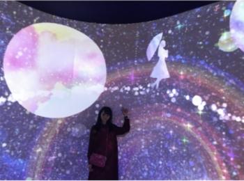 【東京】コブクロの歌を聴きながらの星空を眺める プラネタリウム 【コニカミノルタ】