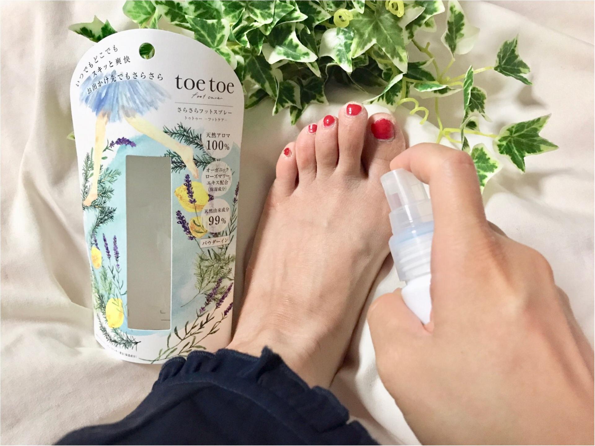 サンダルシーズン到来!【toetoe】で念入りフットケア❤︎夏の素足に自信を♡_3
