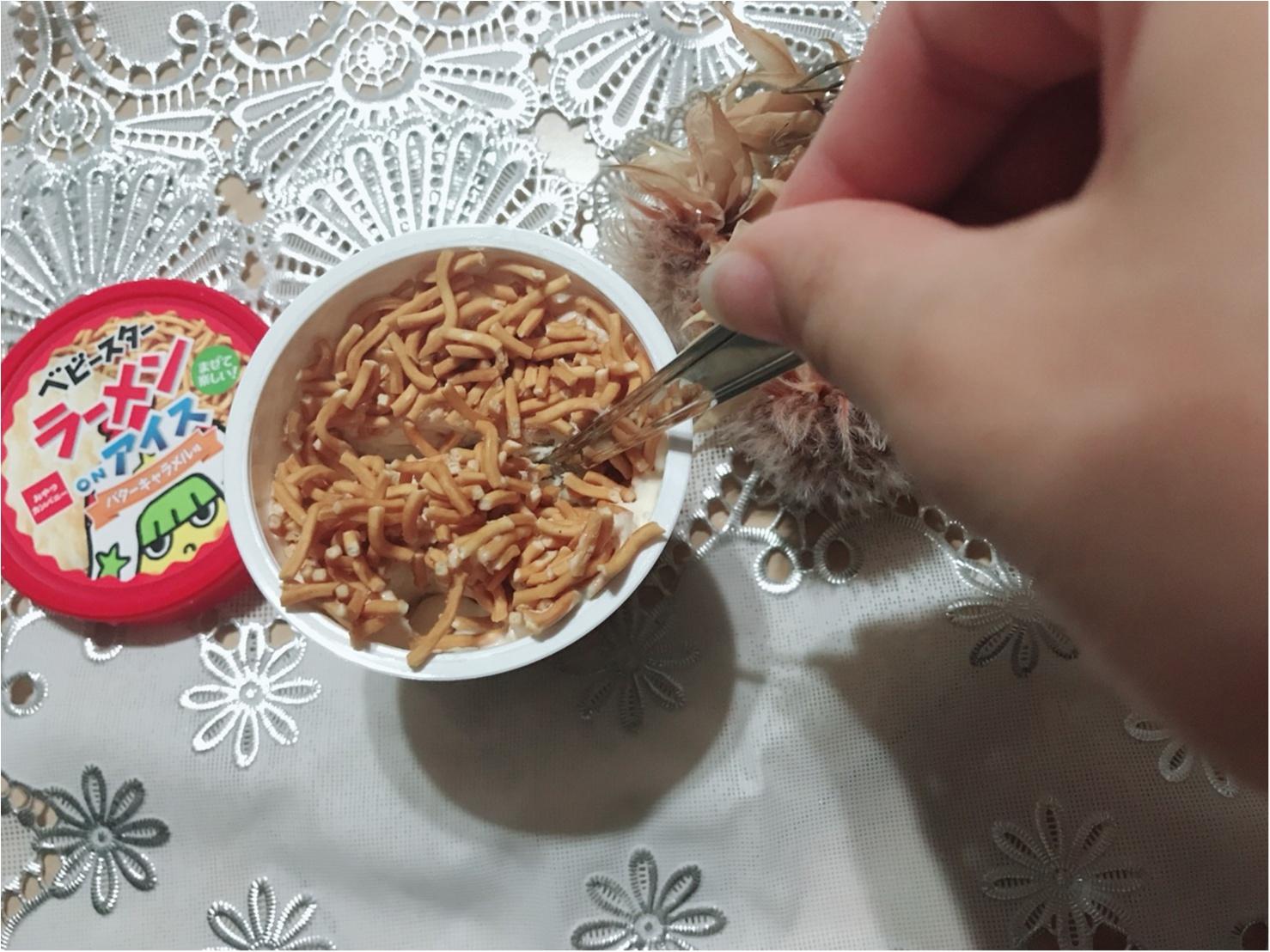 「私は何を食べているんだ?」話題の衝撃作 #ベビースターラーメンonアイス 実食レビュー!あり?なし?_4