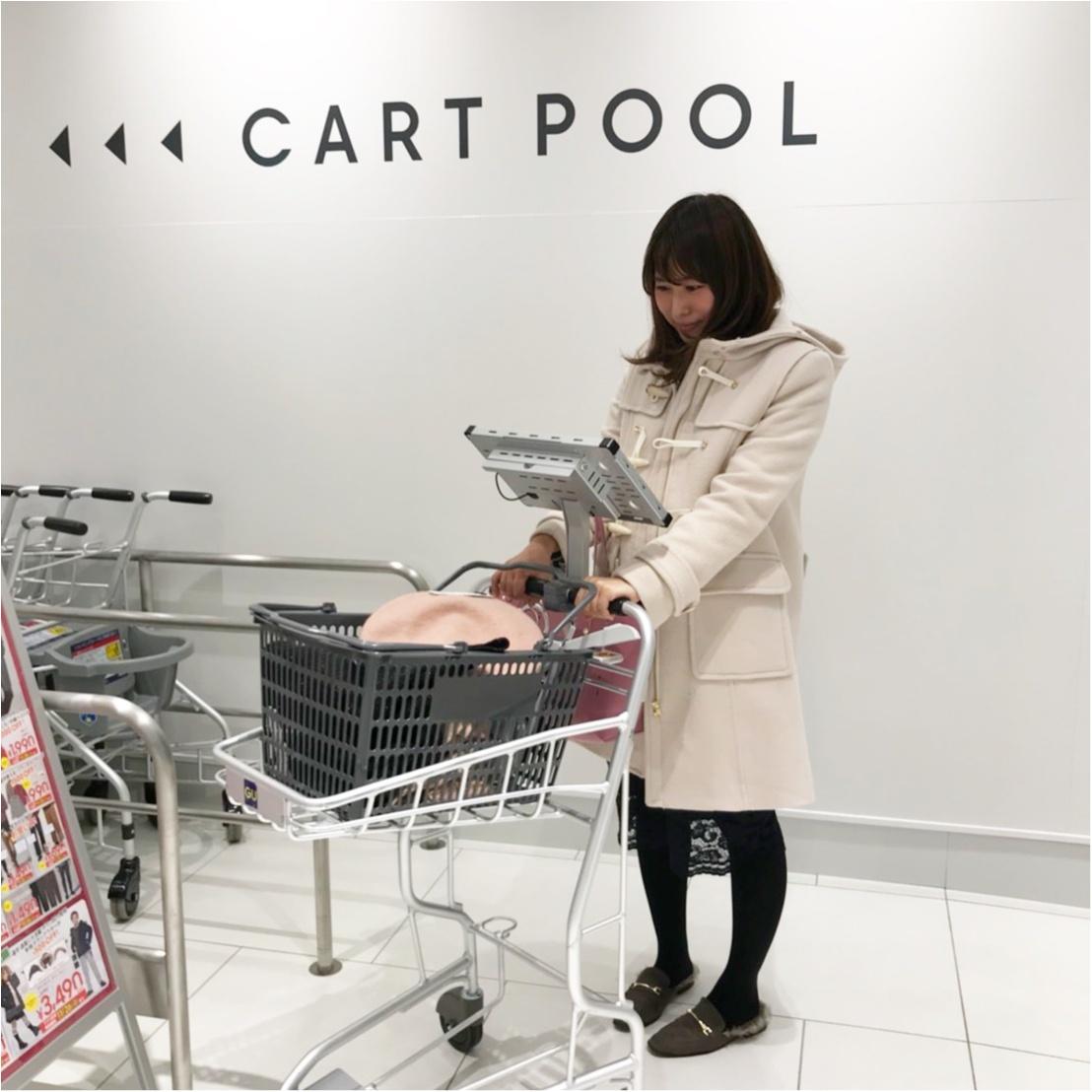 【GU(ジーユー)】全国に2店舗!「超」大型店へ。限定商品の見分け方、教えます。_2