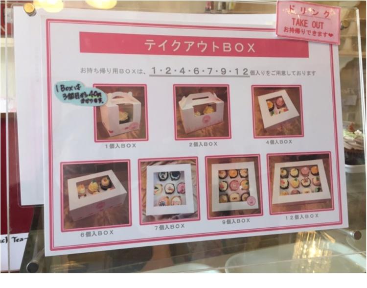 【FOOD】毎シーズン買いに行きたい♡!女子ウケ抜群。Cuteなロンドンカップケーキ⋈_6