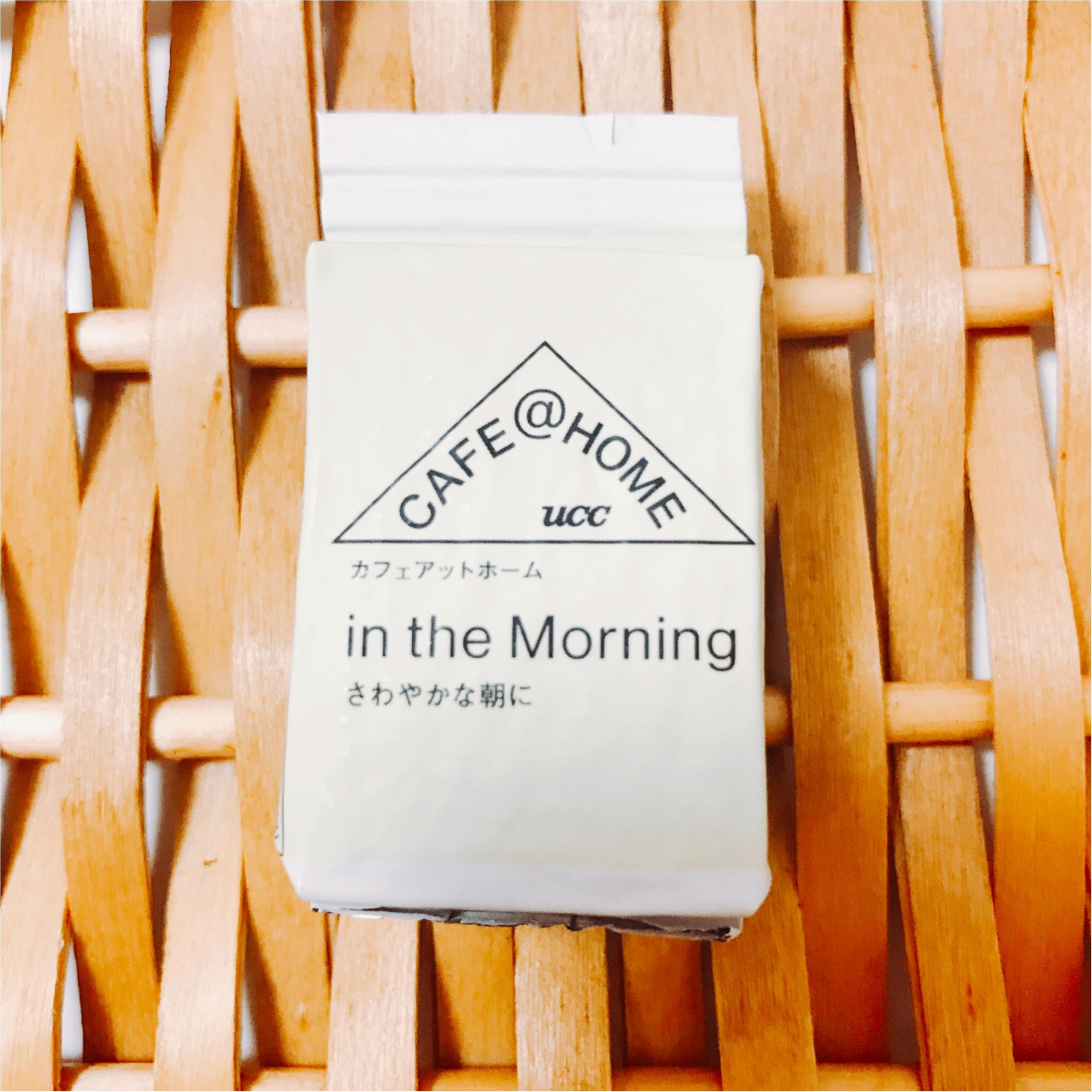 横浜で見つける新しいコーヒーの形。コーヒースタイルUCCの『CAFE@HOME』_10
