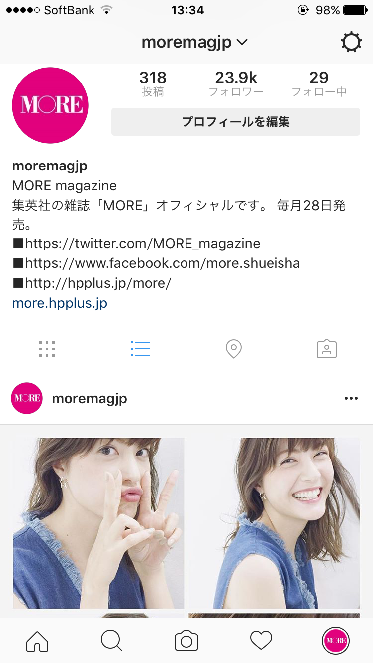 フォロワー急増中!MORE公式インスタ「moremagjp」、もうフォローした?_1