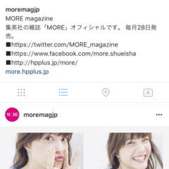フォロワー急増中!MORE公式インスタ「moremagjp」、もうフォローした?