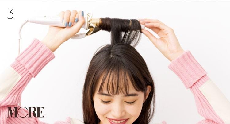 ロングヘアのアレンジ特集 - ゆる巻きのやり方など『BLACKPINK』ジェニーの髪型がお手本のヘアカタログ_48