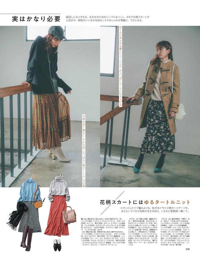 Love So Knit × 100(4)