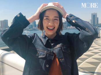 笑顔にジージャンがお似合い。佐藤栞里のシンプル可愛い写真をお届け!【モデルのオフショット】