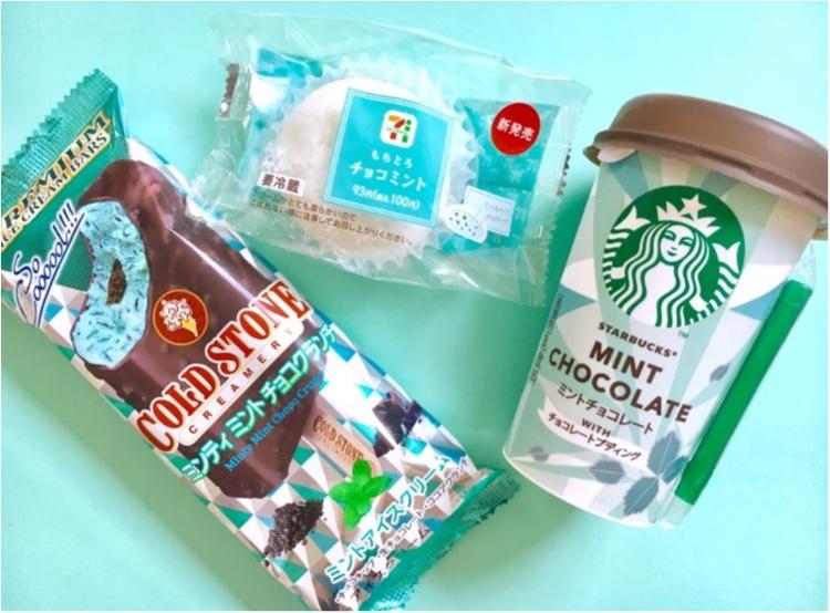 【#チョコミン党】今週のセブンイレブンはチョコミント祭りです❤️《おいしすぎるオススメ3選》!_1