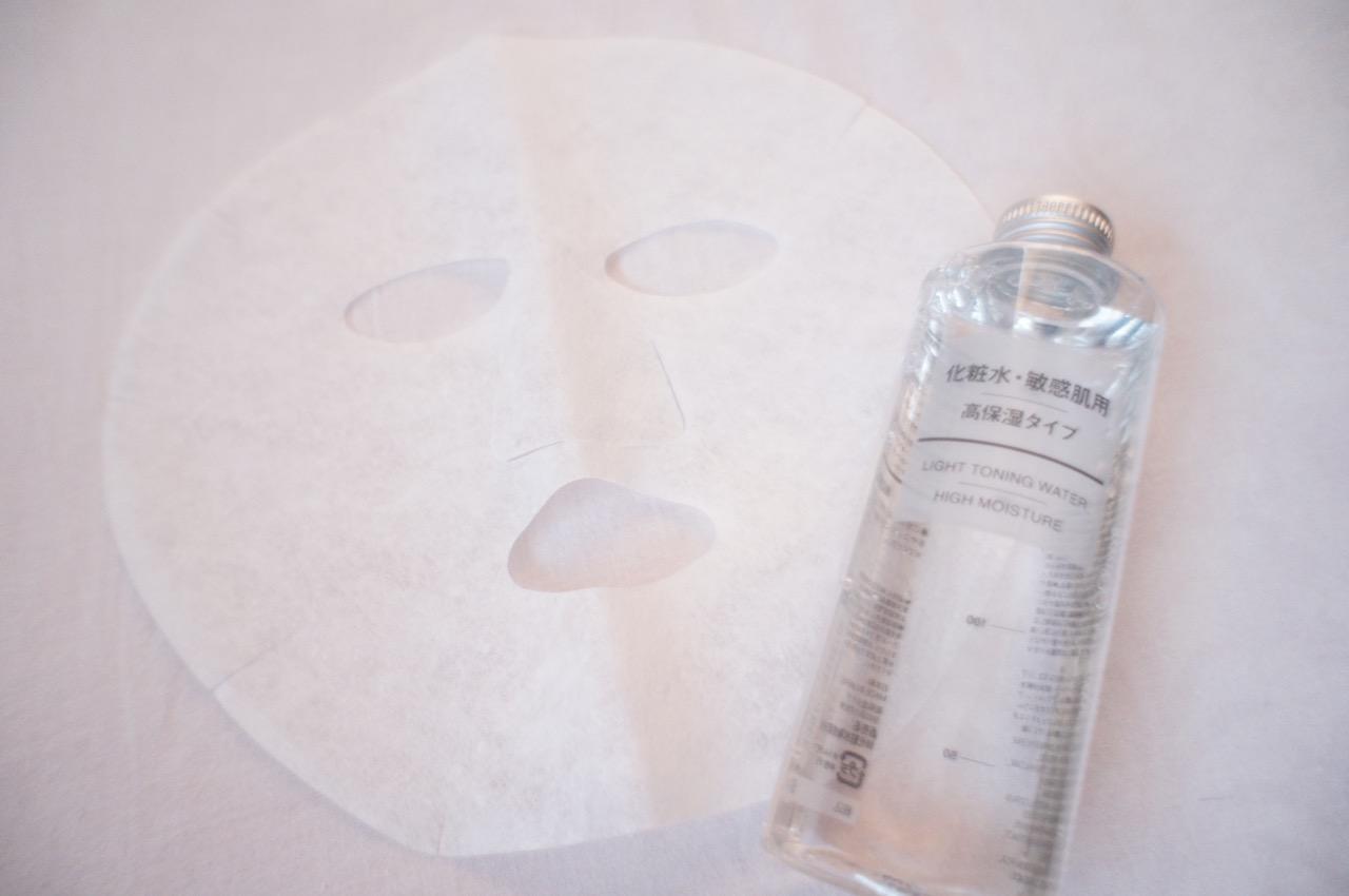 《乾燥肌さんにおすすめ❤️》【無印良品】プチプラ¥690の化粧水で朝パック始めました☻!_3