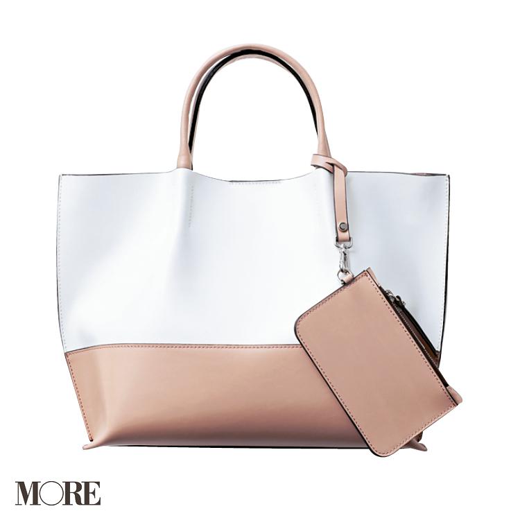 お仕事バッグは機能性もおしゃれさも欲張るのだ♡選び方2019版はおでかけにも使える、が決めて 記事Photo Gallery_1_3