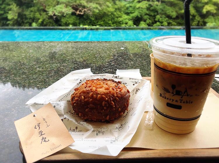 【伊豆】日本美*和モダンな足湯カフェ☕︎和リゾート施設内❁東府や Bakery&Table_2