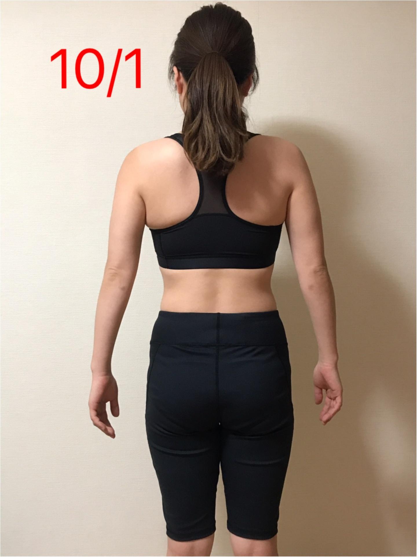 【9月の結果報告】スタートから-6.6キロ! 目標達成まであ、あと0.4キロに♪【#モアチャレ 7キロ痩せ】_3