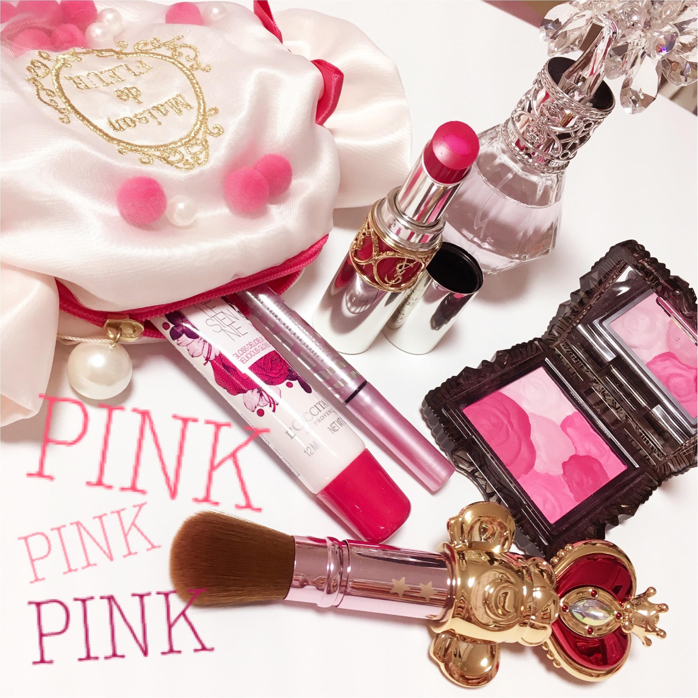 ♡わたしの心がアガるピンクのアイテム♡cosme編_1
