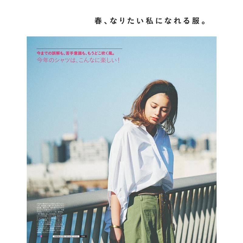 """""""自由なシャツ""""に着がえよう!(2)"""