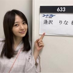 逢沢りなちゃん、話題のドラマ『コード・ブルー』にゲスト出演! 【テレビ出演情報】