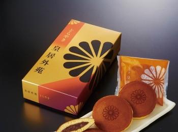 羽田空港の「2019お土産ランキング」人気TOP5を大公開! 高級感溢れる和菓子が大人気!!