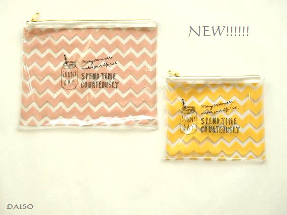 «今すぐGET!»100円ショップDAISO(ダイソー)のNEWポーチが夏らしくて可愛い!_1