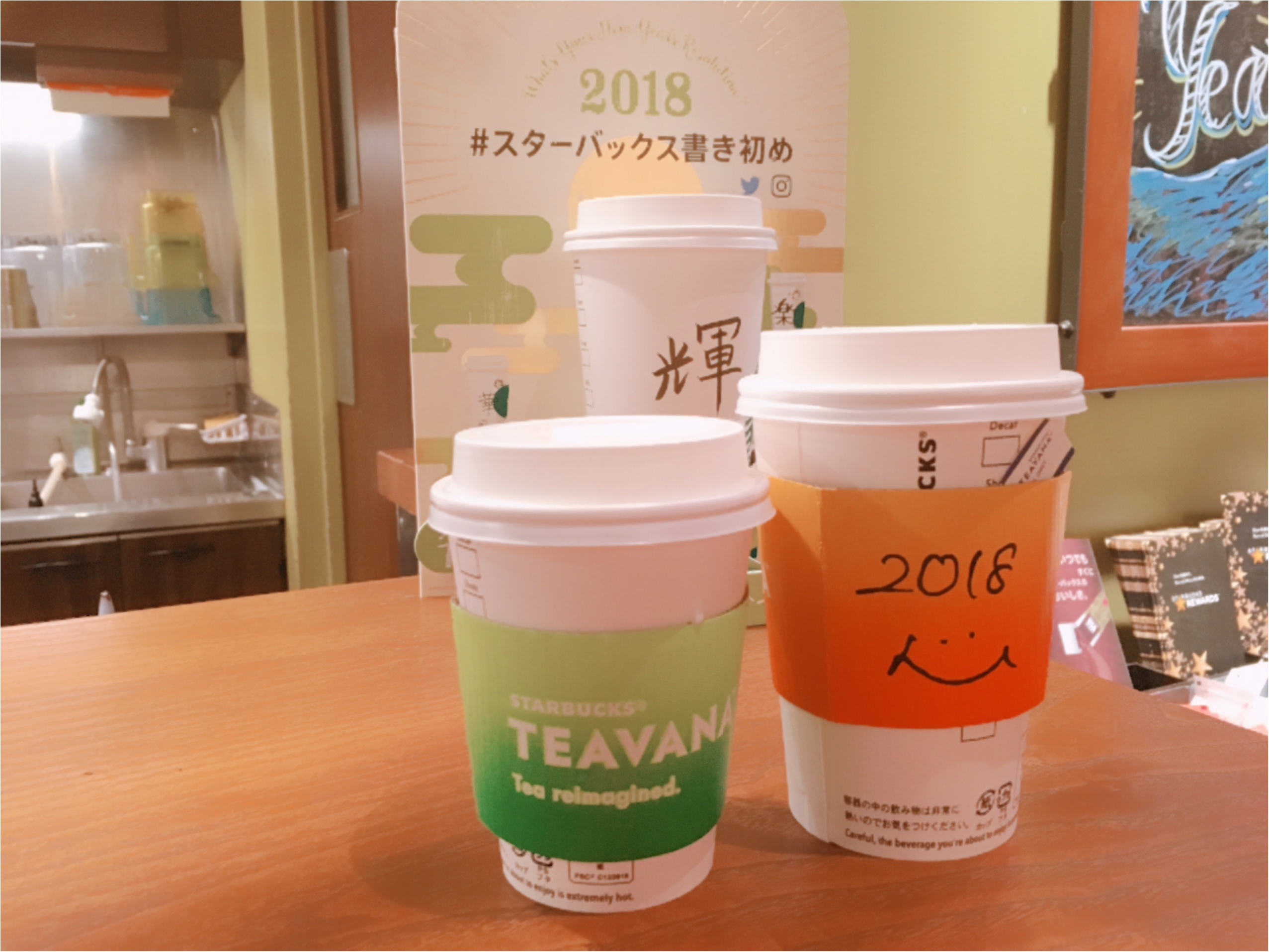 【スタバ】紅茶派さんにオススメ!ロイヤルミルクティー風0円カスタム&TEAVANA新カードがかわいい♡_2