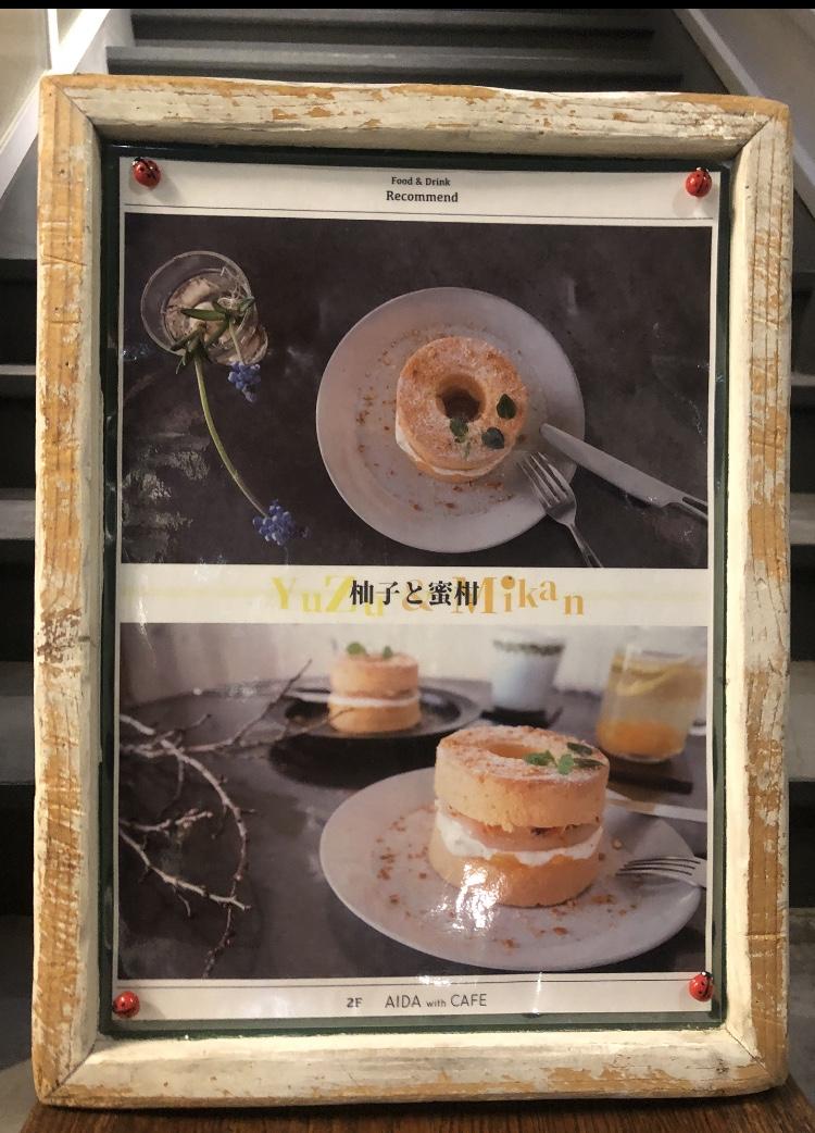 【神戸カフェ】かわいいふわふわシフォン!買い物がてらに立ち寄りたい♡_2