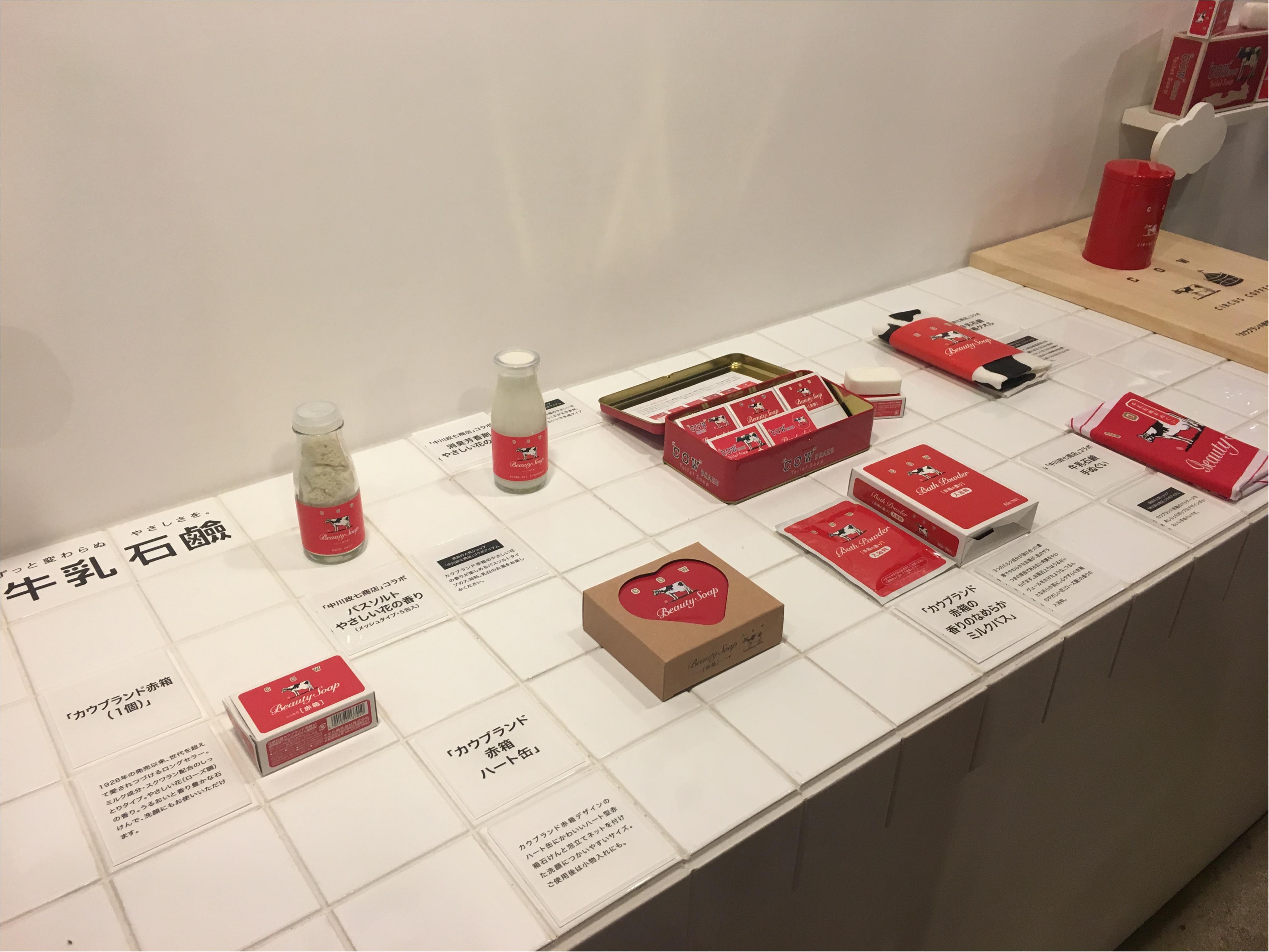 《〜9/24》牛乳石鹸赤箱90周年イベントでフォトジェニックな泡体験♡_6