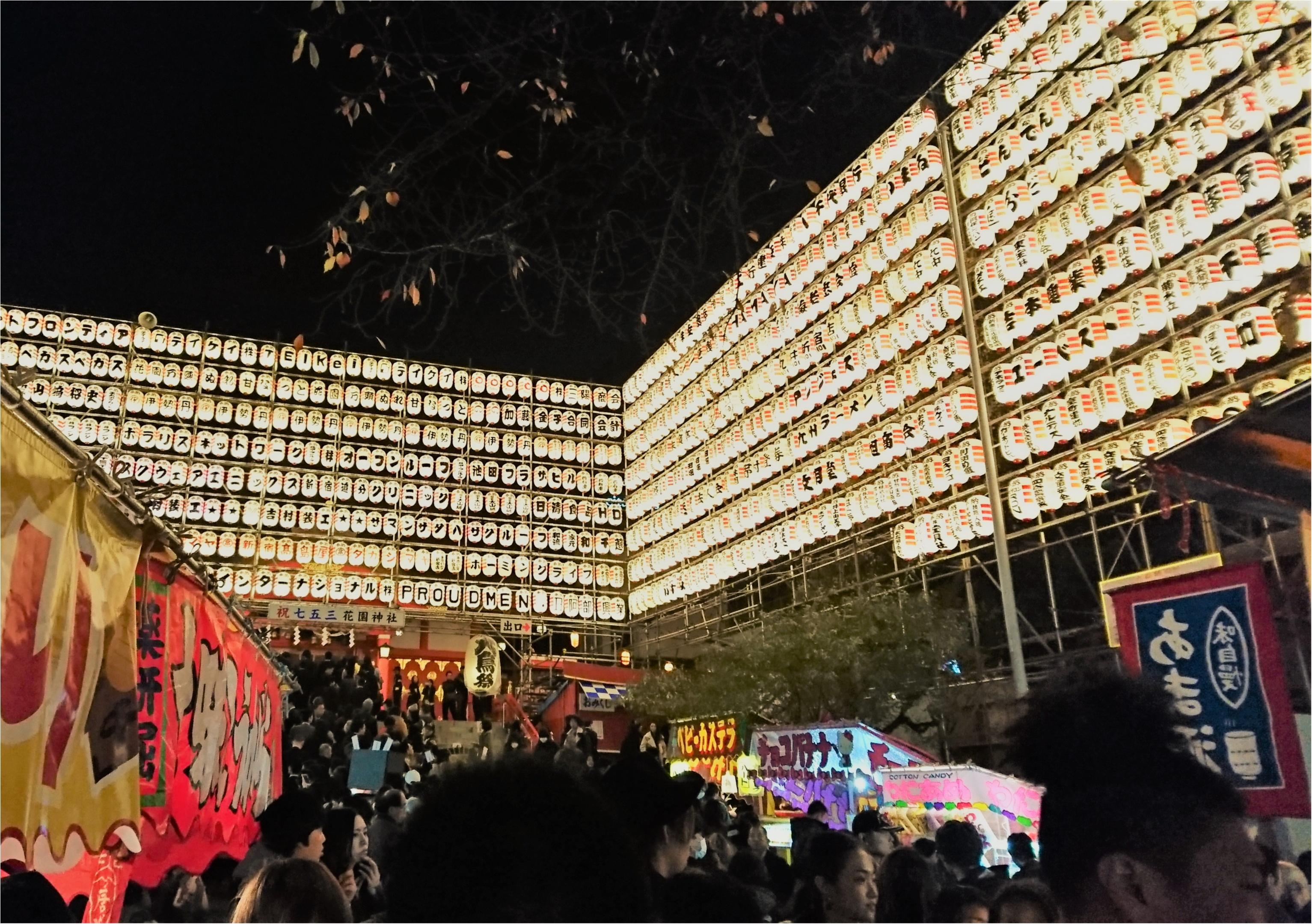 【酉の市】と【来年の目標決め】/縁起の良い一年を迎える準備♡1_2
