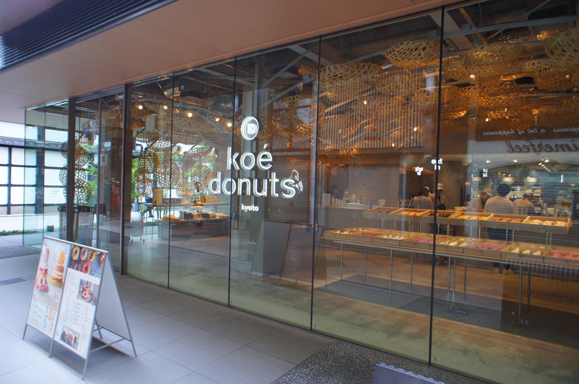 《ご当地MORE✩京都》おしゃれすぎる❤️と話題!【koe donuts kyoto】へ行ってきました☻_1