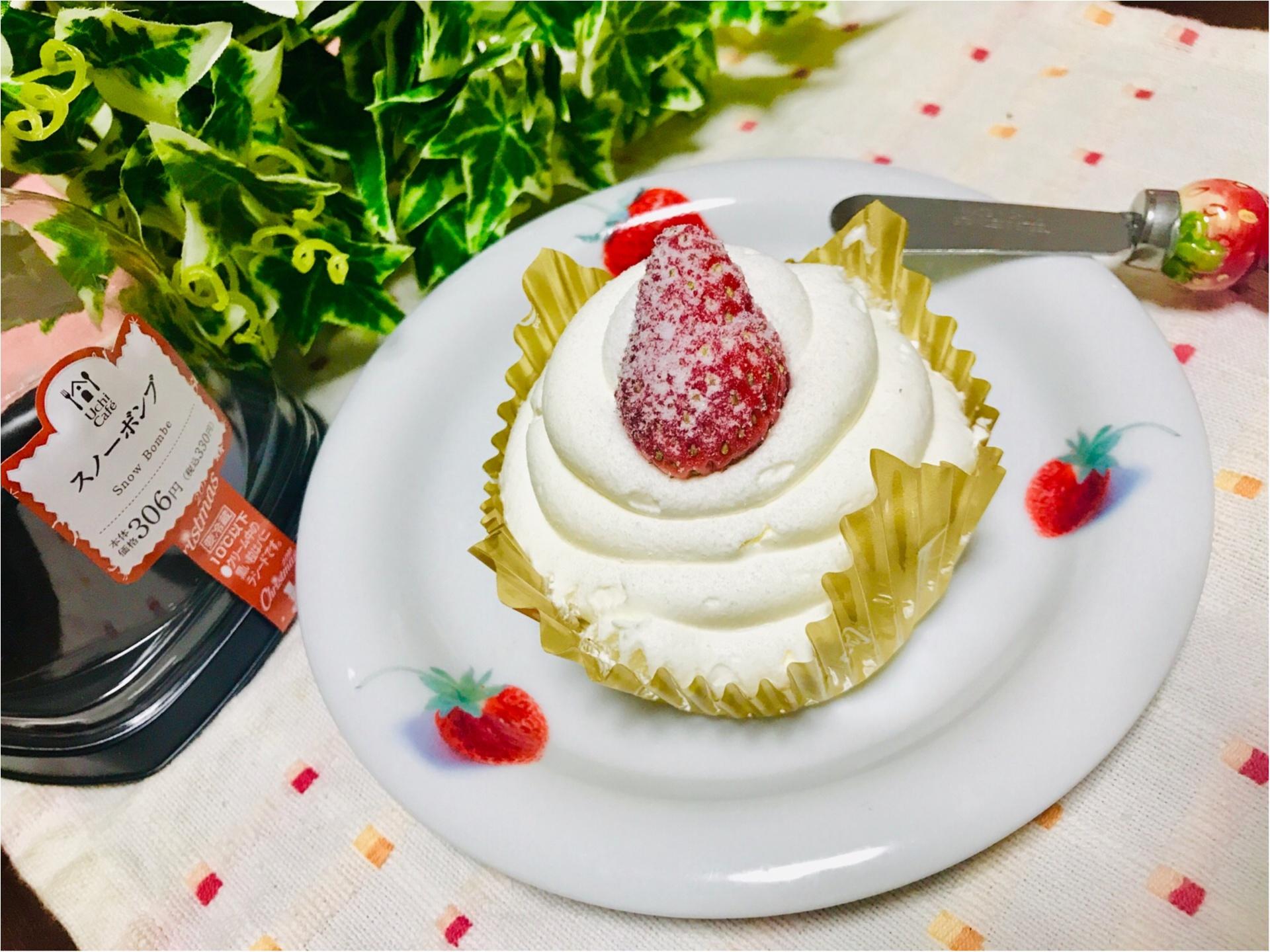 【ローソン】味は本格級★おひとりさま用《クリスマスケーキ》が可愛いすぎる♡_5