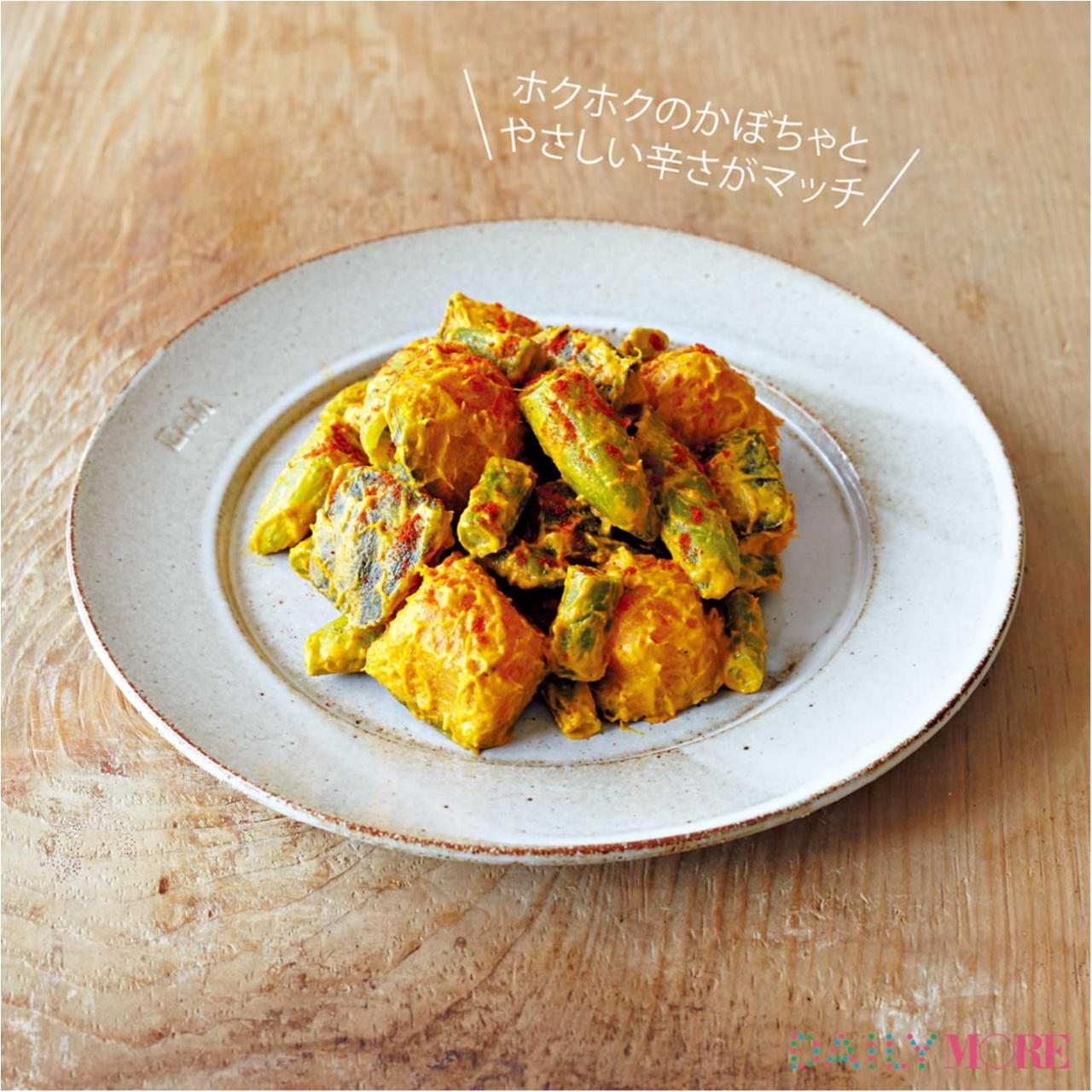 簡単! お弁当の作り置きおかずレシピ特集 - お弁当箱につめるだけの常備菜レシピまとめ_44