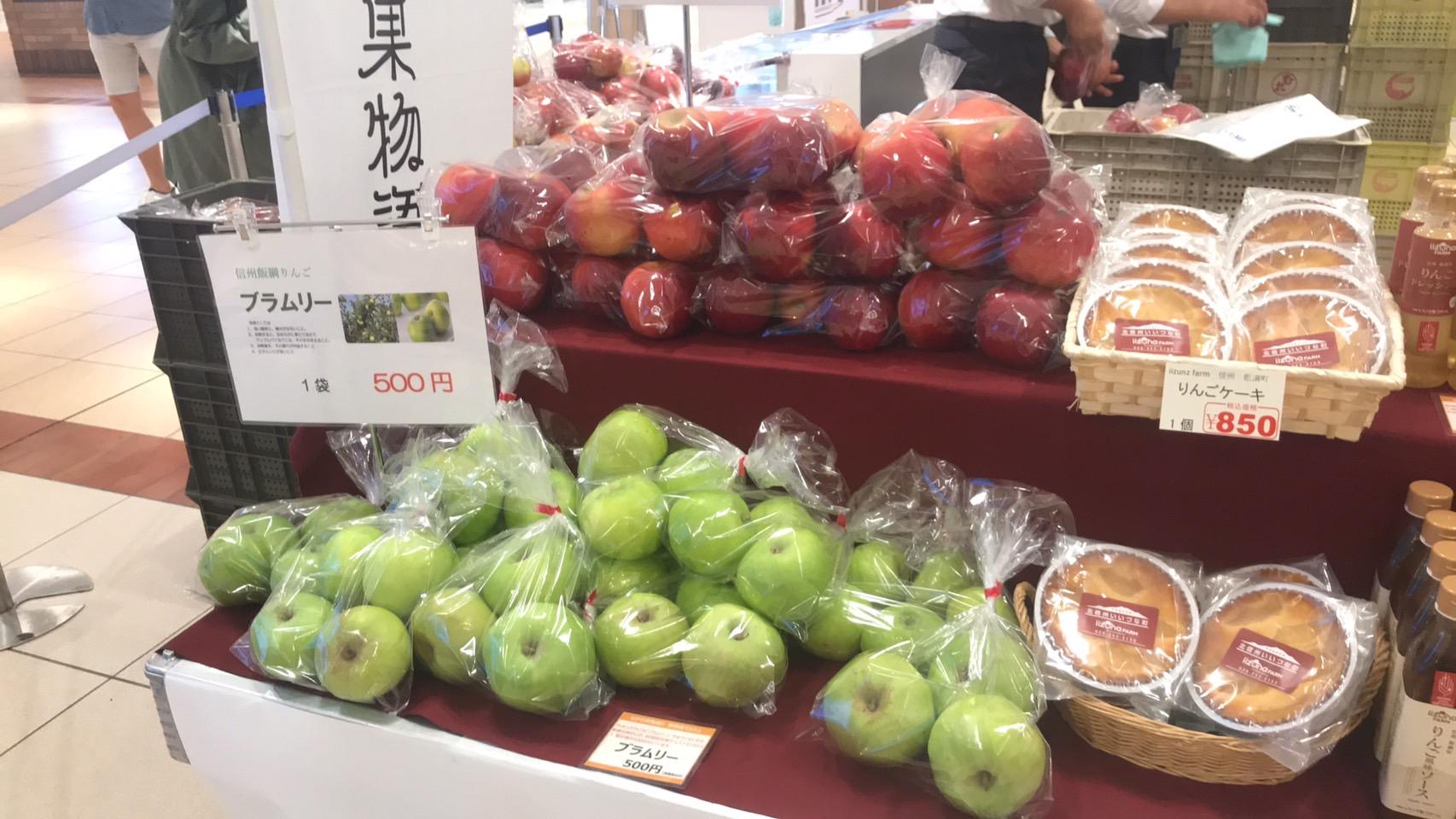 東京駅で長野県復興支援イベント開催。「ながの果物語り新幹線マルシェ」で、おいしいりんごを購入しよう!_5