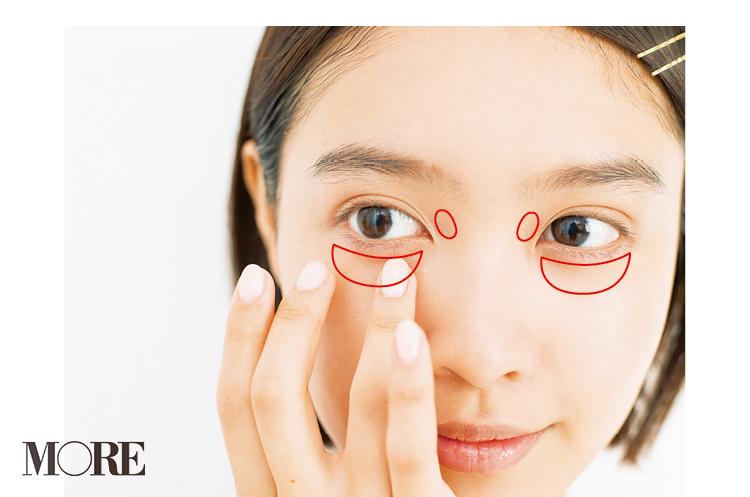 肌色補正やシェーディングで簡単に! 今すぐ小顔になれる「ベースメイク」テク♡_3_4