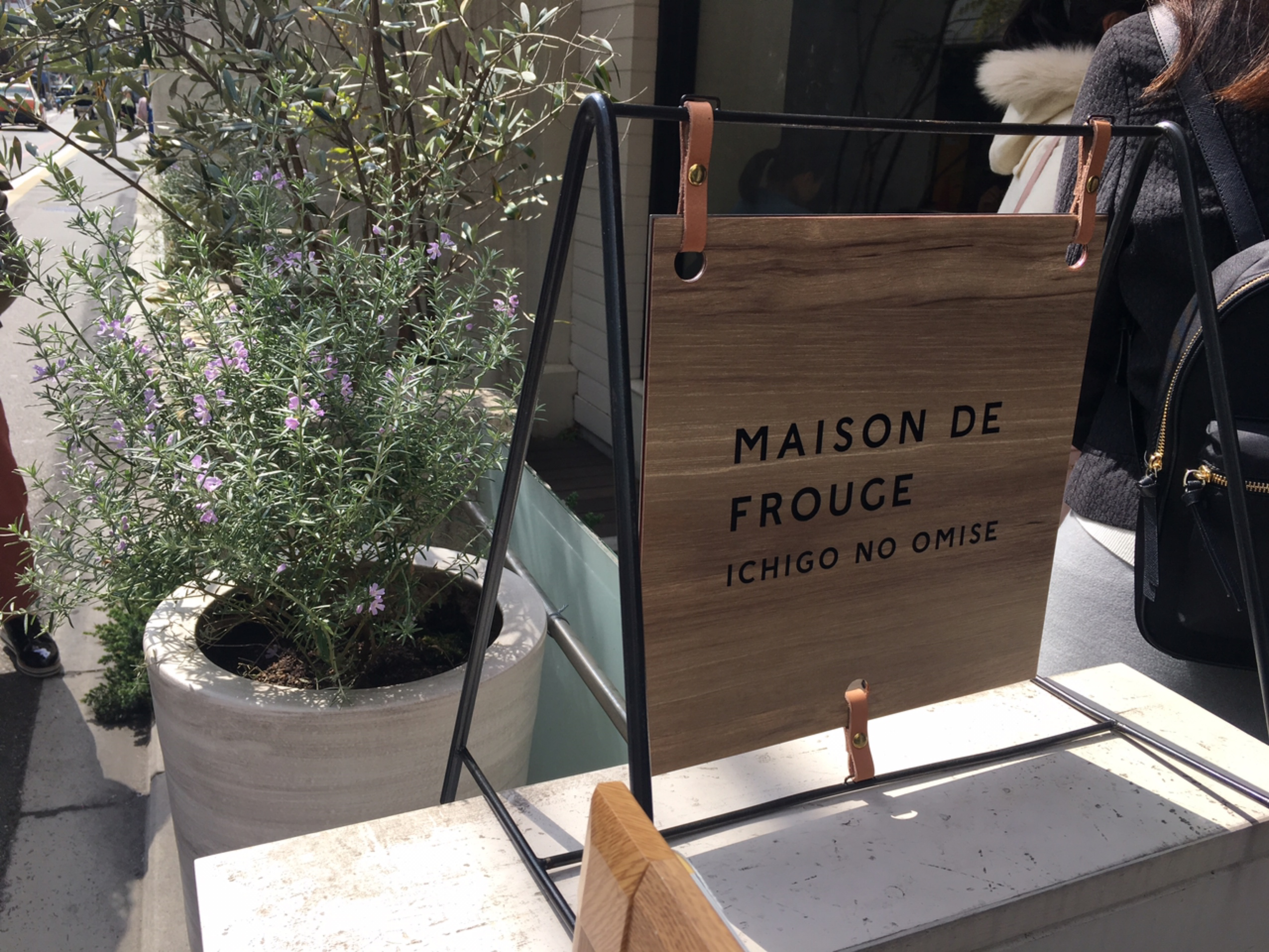 《京都グルメ女子旅》90分待ち!大人気いちごのお店『MAISON  DE FROUGE』_2