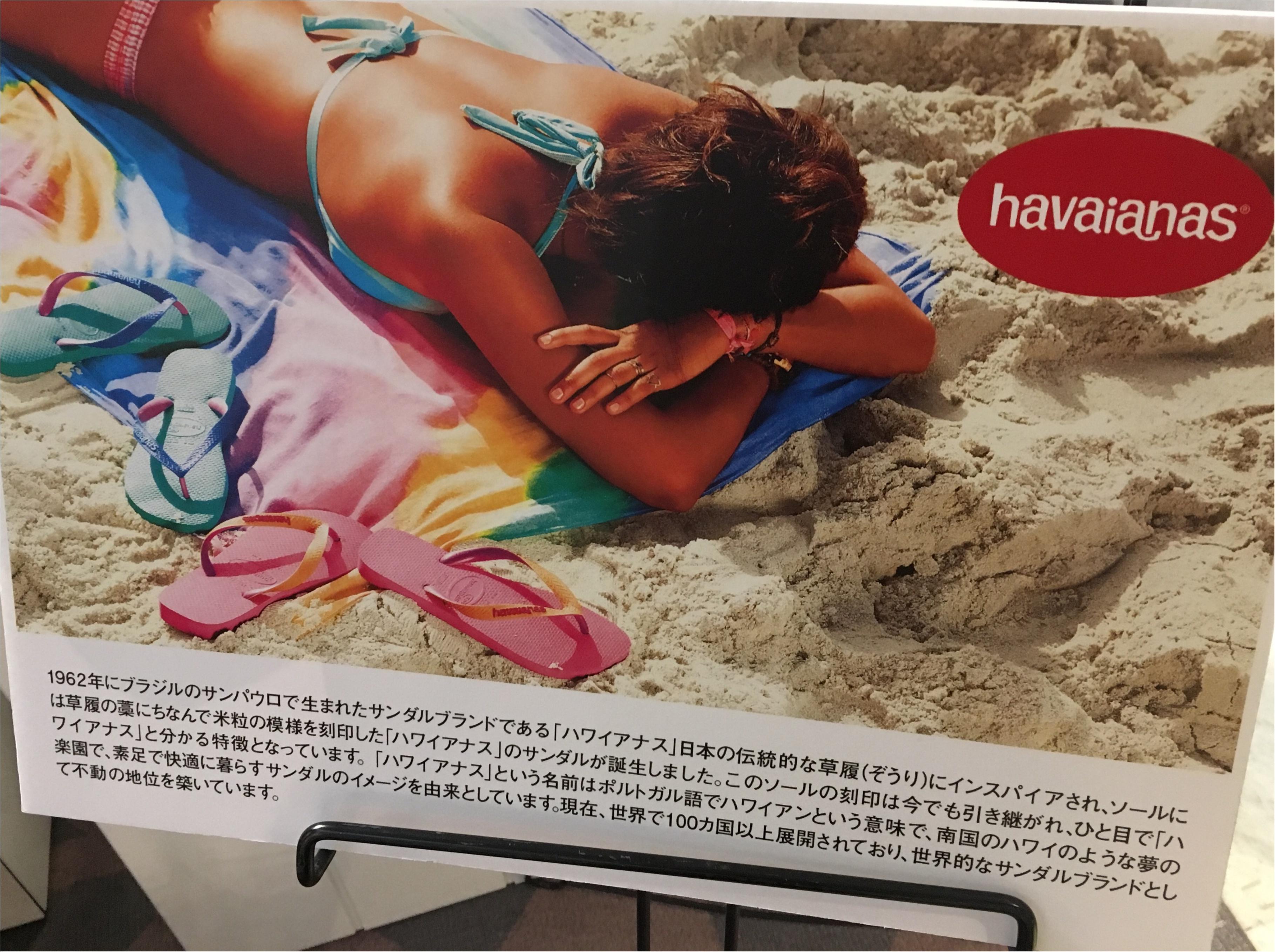 来年流行る水着のトレンドをいち早くチェック!三愛水着の展示会にいってきました!_14