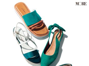 秋も履きたいから今、選ぼう。まだ間に合う!夏のぺたんこ靴《5つのポイント》記事Photo Gallery