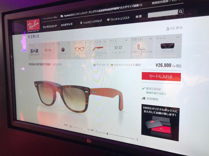 日本初の『レイバン』直営店が渋谷にオープン☆ モアガールにオススメのサングラスも発見!_4