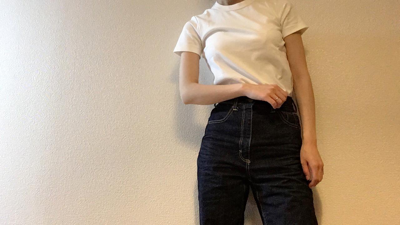 Tシャツコーデ特集《2019年版》- ユニクロやパックTなどプチプラTシャツも!_21